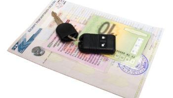 Способы восстановления документов на автомобиль