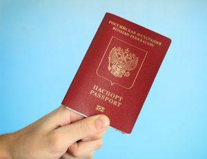 Сроки получения нового паспорта