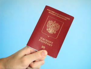 Способы получения загранпаспорта