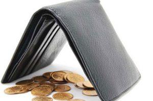 Когда не нужно платить проценты при наличии долга