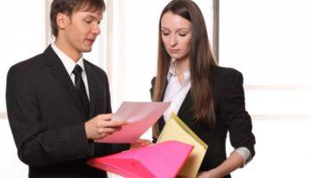 Порядок применения дисциплинарных взысканий к работнику
