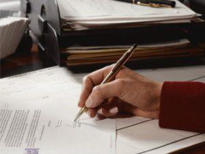 Изображение - Какие документы нужны для вступления в наследство куда следует предоставлять документы 1-58-300x225