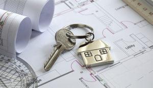 оформить дарственную на ипотечную квартиру