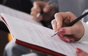 Как оформить завещание у нотариуса