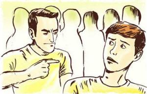 Что грозит за оскорбление личности