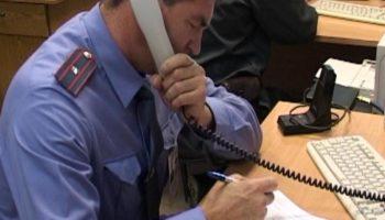 Как написать заявление в полицию по факту мошенничества