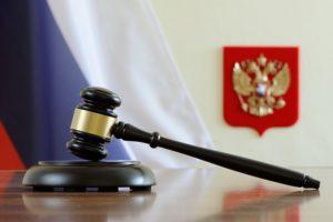 Жалоба председателю суда на действия судьи