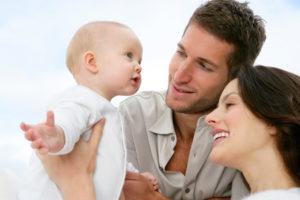 Заявление в ЗАГС об установлении отцовства