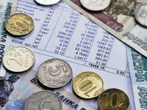 Плата за капитальный ремонт многоквартирного дома по закону