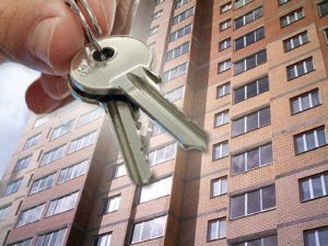 Что значит квартира с обременением