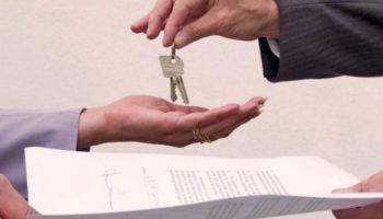 Образец акта приема передачи жилого помещения