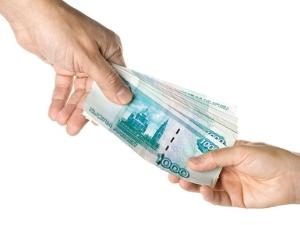 Образец акта приема передачи денежных средств