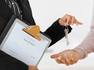 Сколько платить налог за дарственную на квартиру