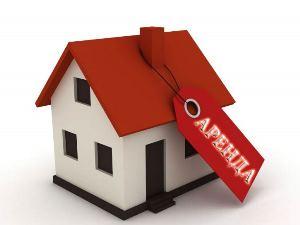 Права и обязанности сторон по договору аренды зданий, сооружений, изолированных помещений и их частей