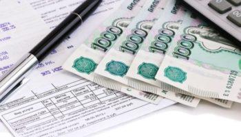 Кому положены и как получить субсидии на оплату ЖКХ