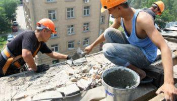 Что такое капитальный ремонт
