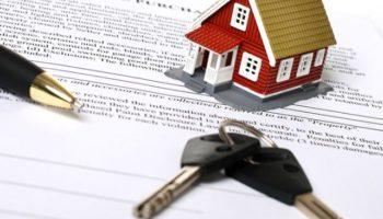 Образец договора о намерениях купли продажи недвижимости