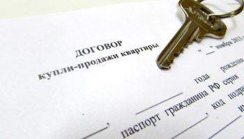 Образец передаточного акта к договору купли продажи квартиры