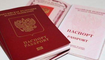 Как можно получить прописку в Москве