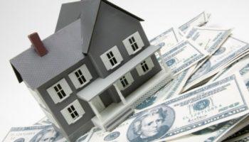 Как и где взять кредит под залог дома или другого имущества