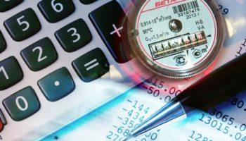 Правила предоставления коммунальных услуг — ПП 354 от 06.05.2011