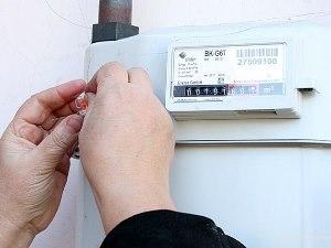 Как передать показания газового счетчика