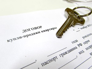 Соглашение о намерениях заключить договор купли продажи недвижимости