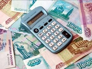 Список документов для субсидии на оплату коммунальных услуг
