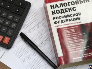 Ставка земельного налога для физических лиц