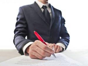 Образец акта приёма передачи земельного участка