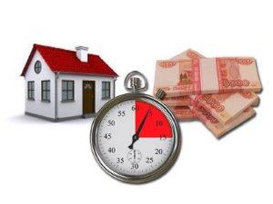 Как продать неприватизированную квартиру