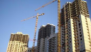 Что такое ДДУ в строительстве