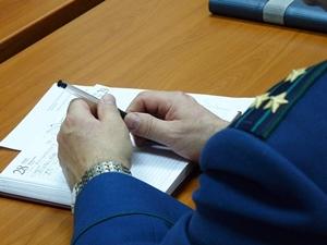 Как написать в прокуратуру заявление по факту мошенничества