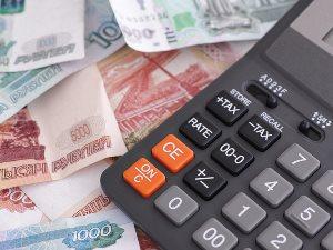 Изображение - Тк рф об ответственности работодателя за невыплату зарплаты 2-80