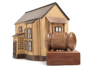 Конфискация имущества в уголовном праве