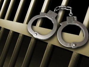 Что такое арест и кому назначается