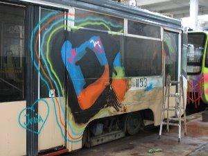 Что такое вандализм в УК РФ