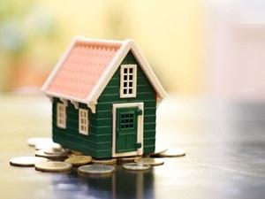 Минимальный размер ипотечного кредита