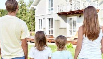Как оформить материнский капитал на покупку дома
