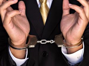 Уголовная ответственность за нарушение требований охраны труда