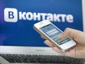 Какая статья за оскорбление личности в соц сетях в РФ
