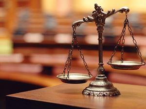 Что такое особый порядок рассмотрения уголовного дела в суде