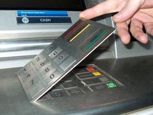 Виды мошенничества с банковскими картами