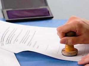 Правила внутреннего распорядка исправительных учреждений