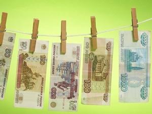 Что такое легализация отмывание доходов полученных преступным путем