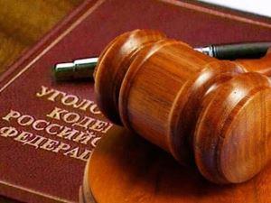 Фальсификация доказательств по гражданскому делу