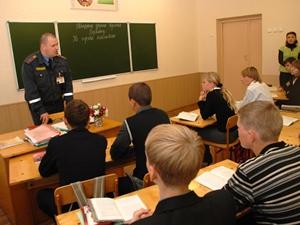 Детская комната милиции зарплата