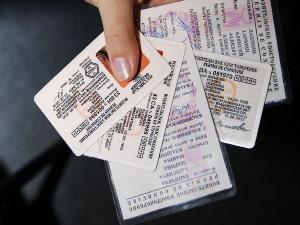 Стоимость замены водительского удостоверения