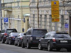 Какой штраф за неоплаченную парковку в Москве