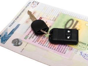 Что нужно из документов для техосмотра автомобиля